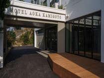 ホテルアオカ上五島の施設写真1