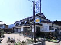神鍋高原 四季の宿「UMEYA(梅屋)」の写真