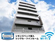 ホテルリブマックス上野駅前の施設写真1