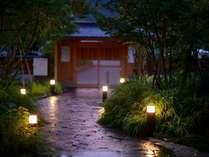 小町のかくれ里 横堀温泉紫雲閣の写真