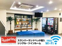 ホテルリブマックス梅田WEST レストラン