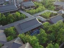 やまぐち・湯田温泉 古稀庵の施設写真1