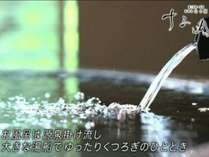 「藤三旅館・別邸」 鉛温泉 心の刻 十三月の写真