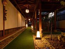 笠間 割烹旅館 城山の写真