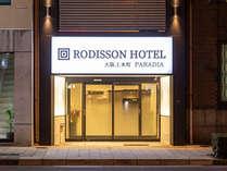 ロディソンホテル大阪上本町パラディアの施設写真1