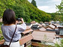 世界遺産 石見銀山の宿 ゆずりはの施設写真1