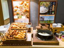 スーパーホテル東京錦糸町駅前宿泊