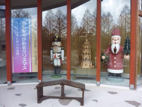 エルツおもちゃ博物館・軽井沢