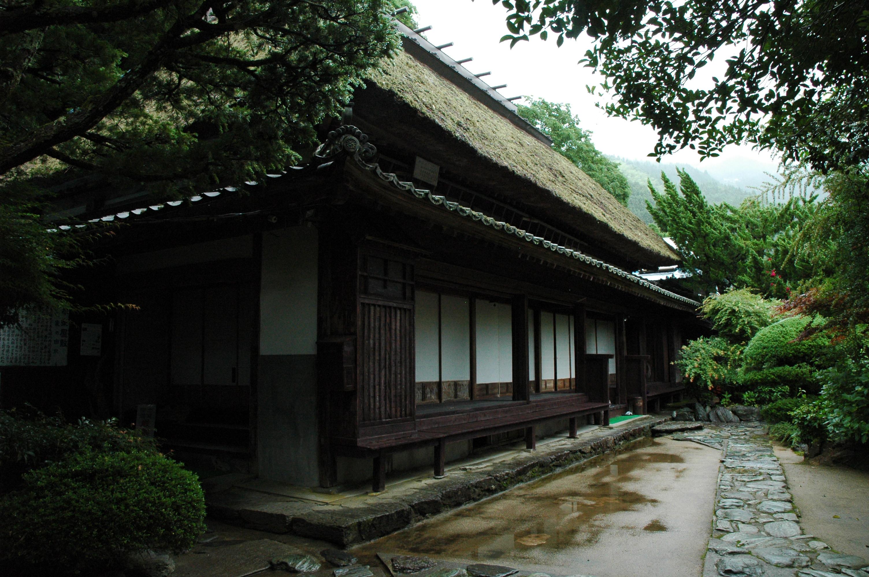 平家屋敷民俗資料館