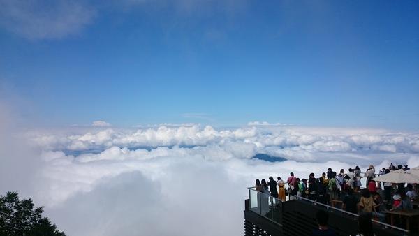 北志賀竜王の雲海
