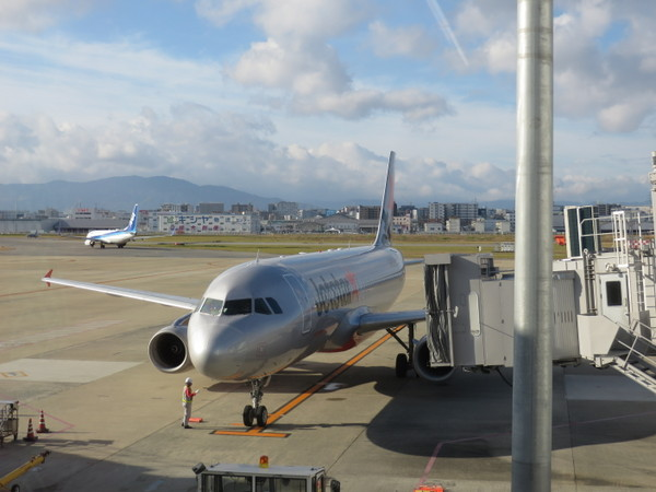greenblue FUKUOKA AIRPORT(愛称:グリーンブルー)