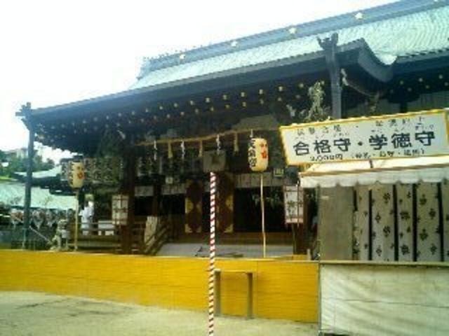 大阪天満宮(天神さん)
