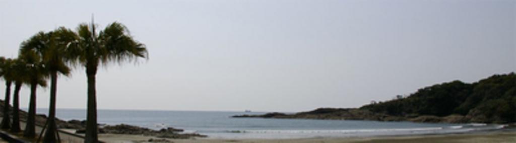 伊勢ケ浜海水浴場