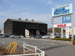 岡山市南区の観光スポットランキ...