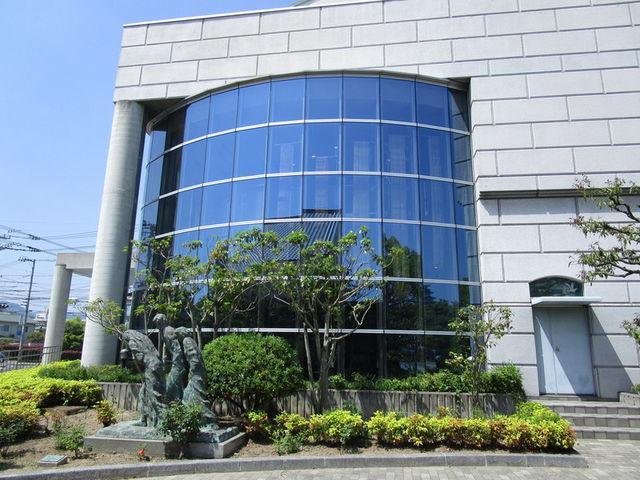 福山市人権平和資料館