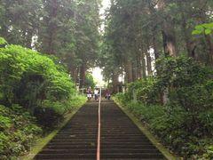 ほーむずさんの大雄山最乗寺(道了尊)の投稿写真1