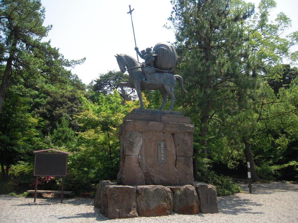 尾山神社庭園