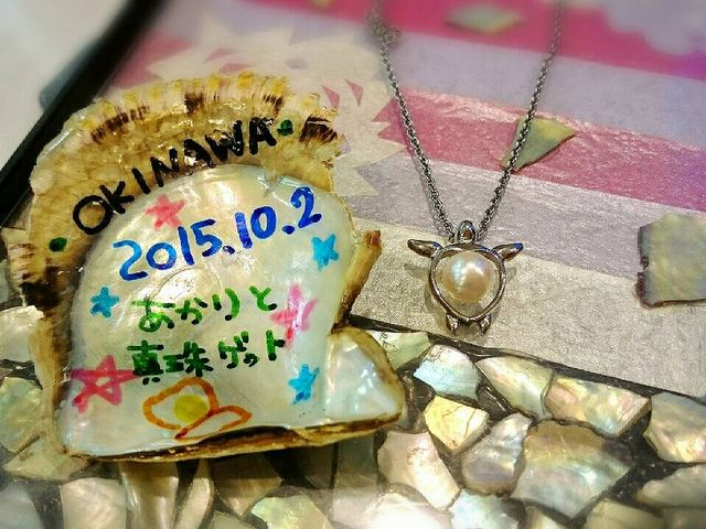 娘とおそろいでかめの形のネックレス♪_真珠珠だし体験 和珠本真珠専門店