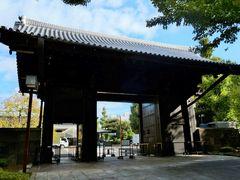 まこさんの旧寛永寺本坊表門の投稿写真1