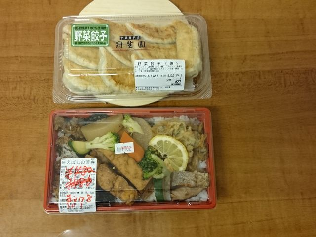 閉店間際に買った野菜餃子と、えぼしの浜弁_池袋西武
