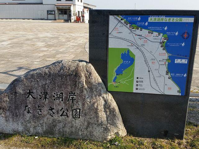 公園の石碑と案内図_なぎさ公園