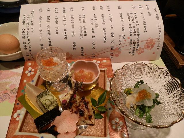 先付けでもうこんなにある夕食_永源寺温泉八風の湯
