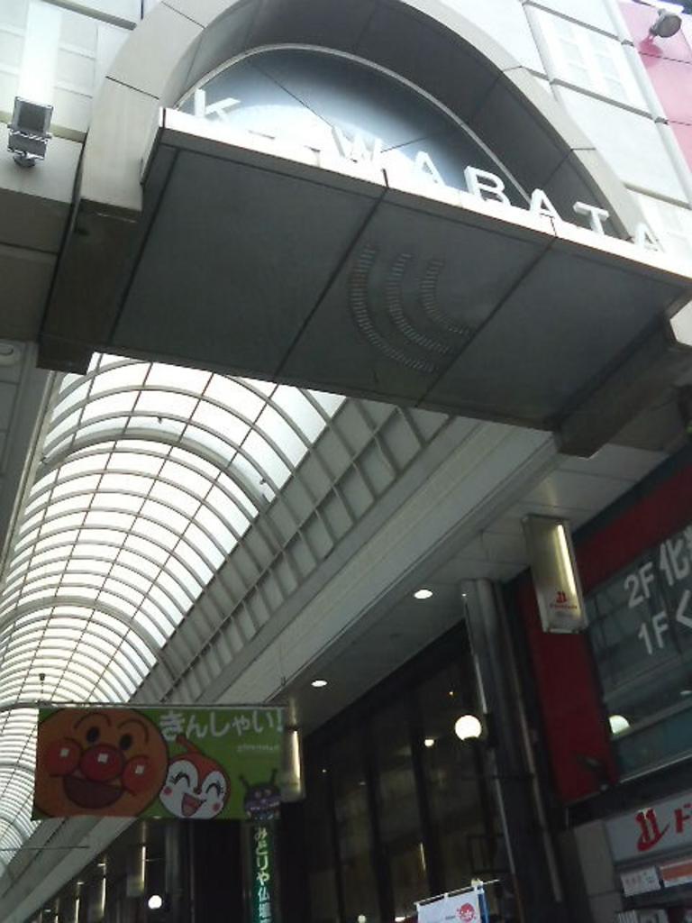 川端通り商店街