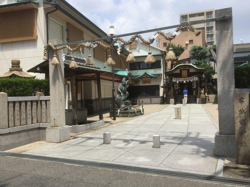 大阪 市立 図書館 東