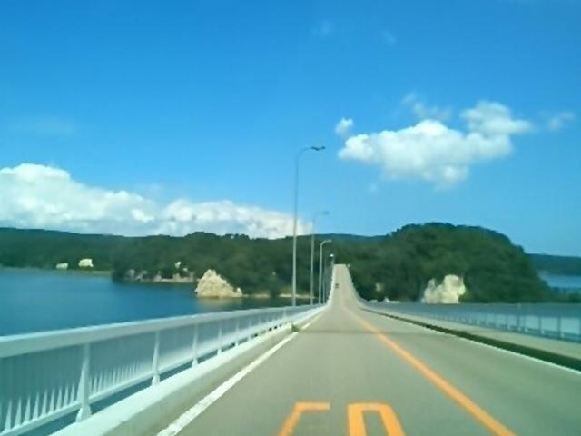 『能登島大橋』。絶景が。_能登島大橋