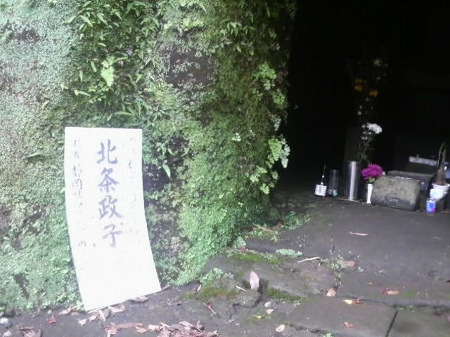 北条政子のお墓_源実朝・北条政子墓(寿福寺)