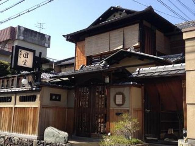 元はお茶屋さんだったそうです_京都祇園・天ぷら八坂圓堂