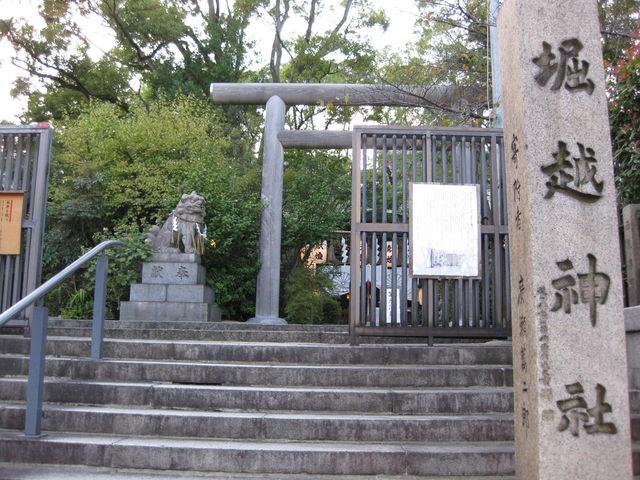 パワ-スポット_堀越神社