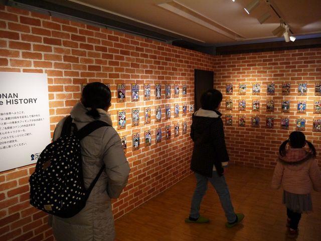 空想とアートのミュージアム福島...