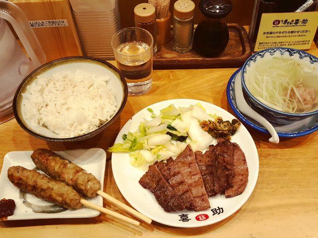 定食プラス牛タンつくね_味の牛たん 喜助 東京駅 キッチンストリート
