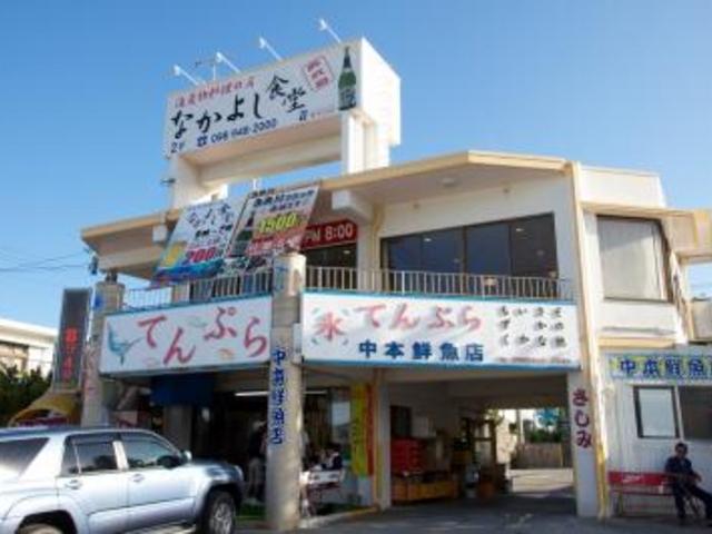 外観_中本鮮魚店
