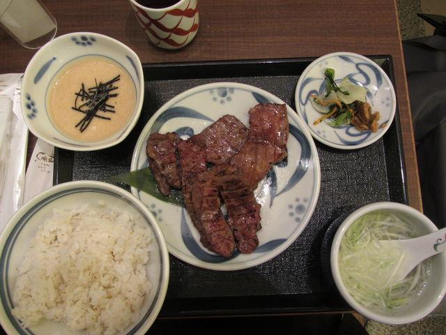 牛タン三種盛り定食_新宿ねぎし エルタワー店