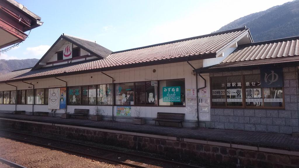 水沼駅温泉センター