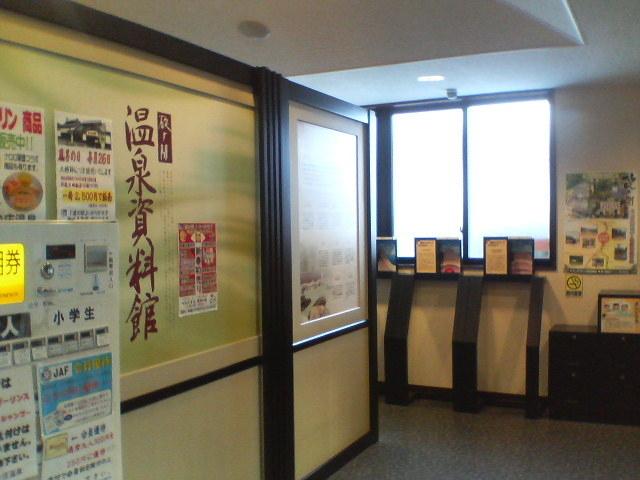 碇ケ関5_道の駅 いかりがせき津軽「関の庄」
