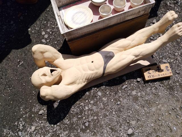 これも陶器で作られてました!_益子焼窯元共販センター