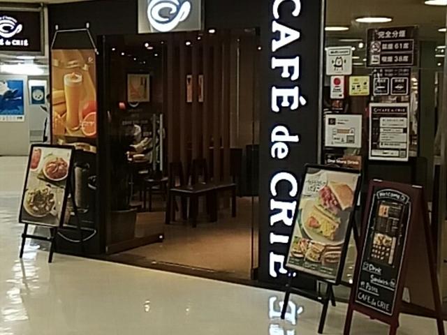 外観. カフェ・ド・クリエ栄 ...