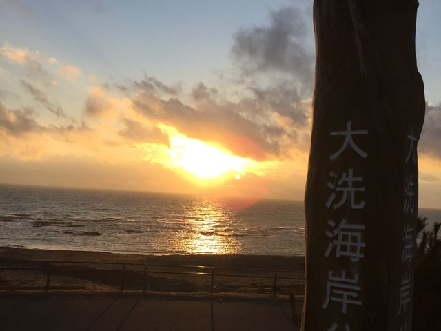 大洗海岸公園_大洗海岸