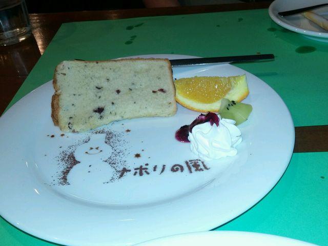 デザート。シフォンケーキ。_ナポリの風