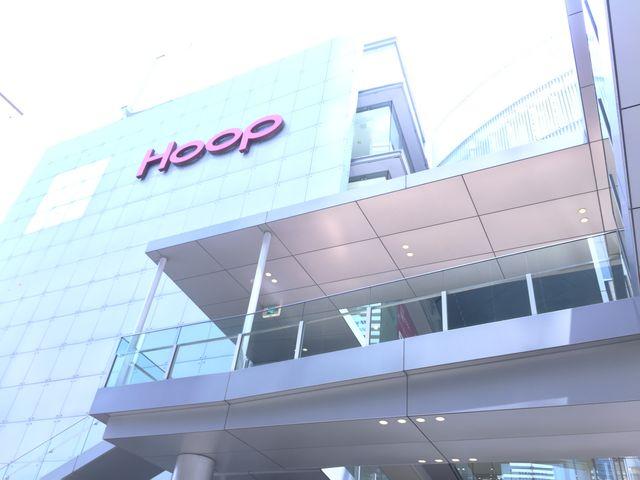 フープ_Hoop