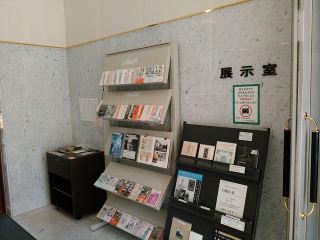 エントランスホール_三島由紀夫文学館