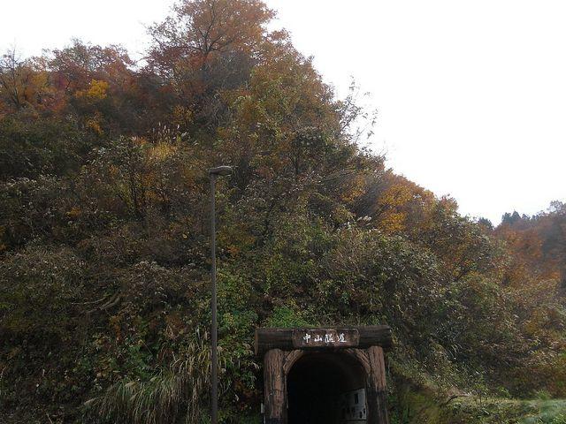 隧道入口_手掘り 中山隧道