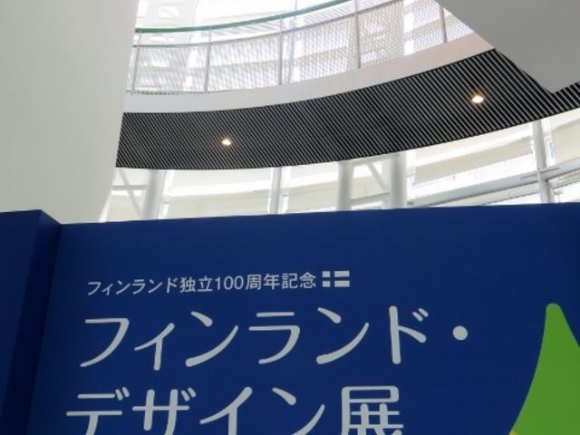 館内_福井市美術館