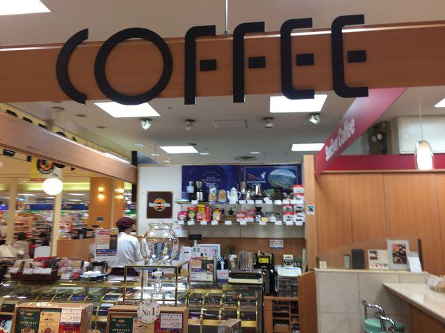 コーヒー_サンエバーコーヒーハウス 野田阪神駅ビル店