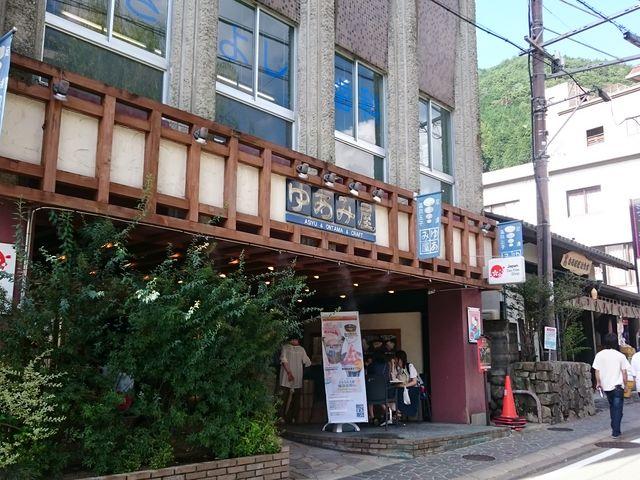 ホテル小川屋から徒歩2分でゆあみ屋到着   _ゆあみ屋