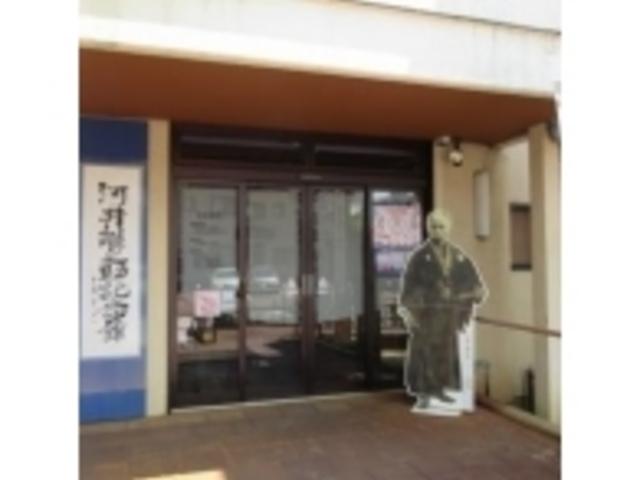 記念館入口_河井継之助記念館