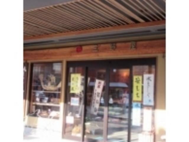 店舗入口_三野屋